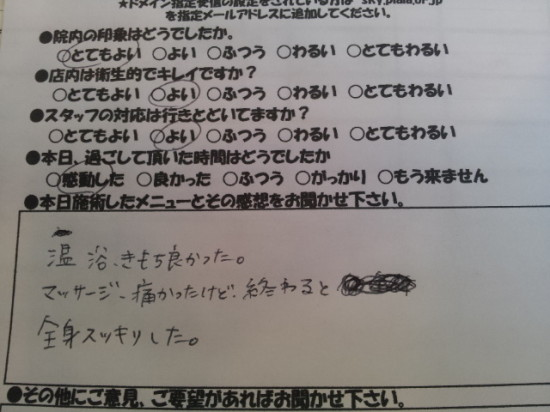 お客様の声2013/09/10