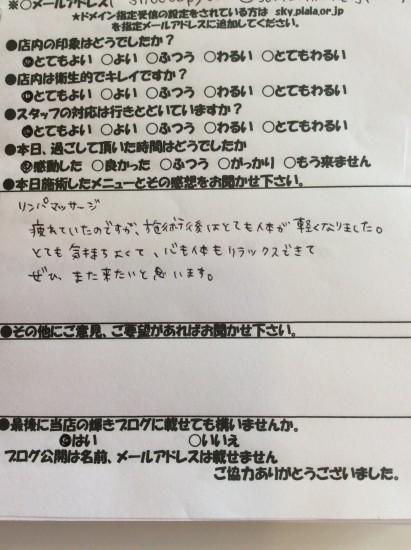 IMG_0975