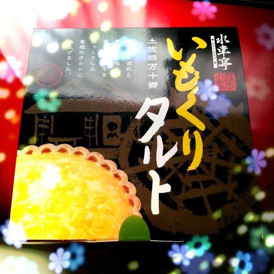 LINEcamera_share_2014-06-06-10-19-11