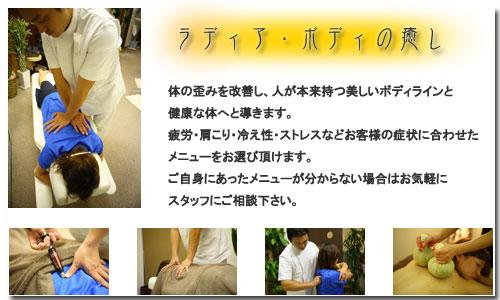iyashi2